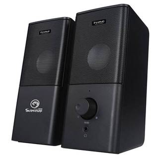 Reproduktory Marvo SG-117, 2.0 čierne