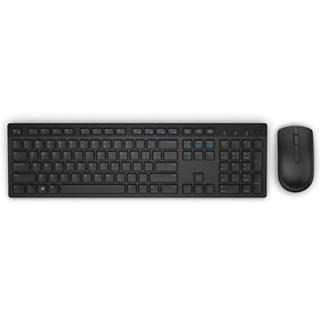 Klávesnica s myšou Dell KM636, CZ čierna